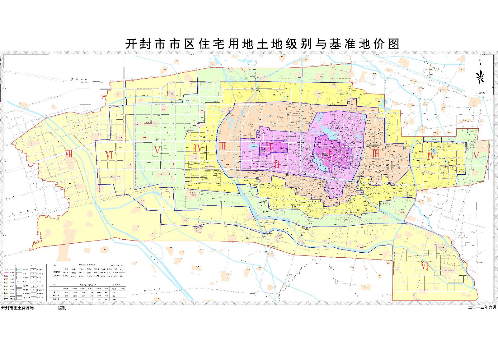 行政处罚案卷报告_开封市市区住宅用地土地级别与基准地价图