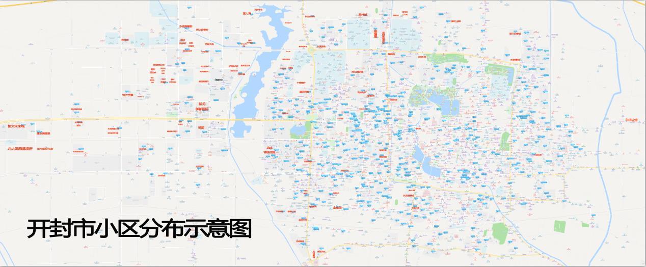 行政处罚案卷报告_开封市存量住宅用地项目分布位置示意图